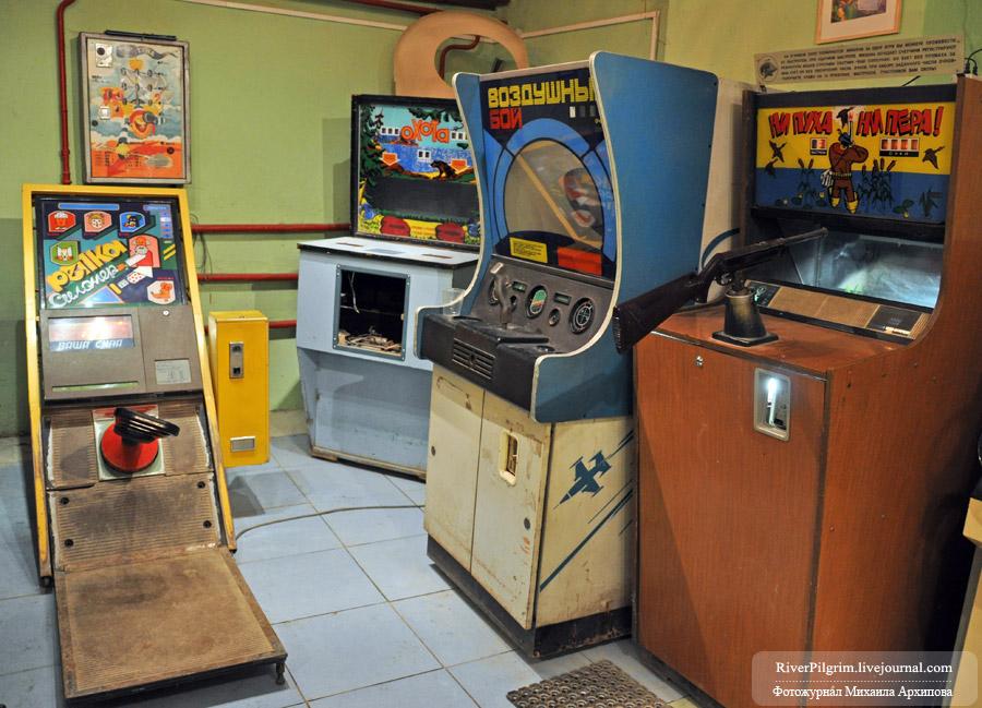 Где в уфе можно поиграть в игровые автоматы интернет казино в латвии отзывы