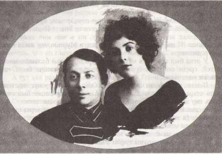 Агнесса с первым мужем И. Зарницким, 1923г.