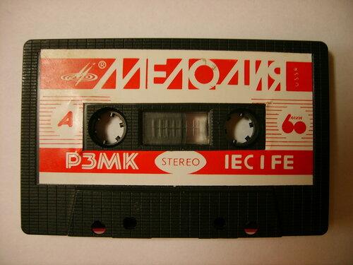 кончилась пленка на кассетнике
