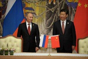 Россия будет поставлять в Китай газ по «западному маршруту»