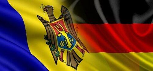 Условия финансирования проектов Посольством Германии в 2016 г.