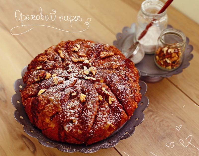 Ореховый пирог - пошаговый рецепт с фото #1.