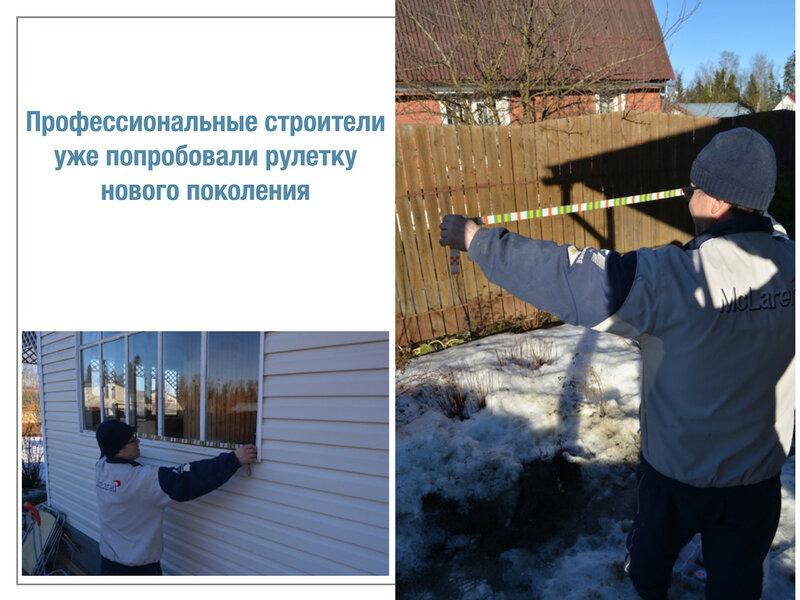 https://img-fotki.yandex.ru/get/3114/158289418.22c/0_135835_4a08a863_XL.jpg