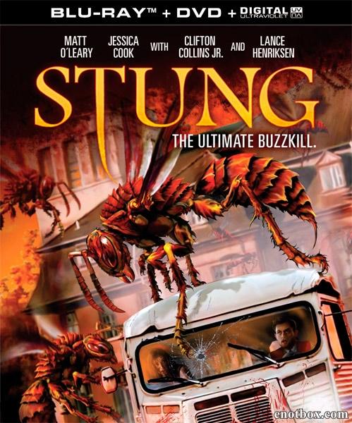 Ужаленные / Stung (2015/BDRip/HDRip)