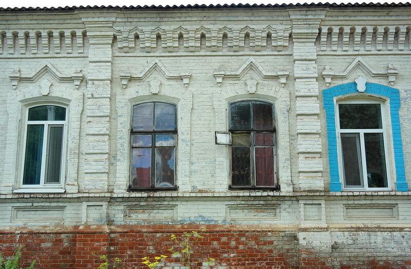 Четыре окна. Балаково