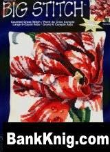 Книга Janlynn 023-0362/0363