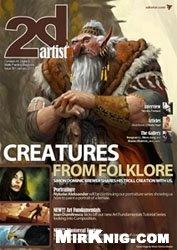 Журнал 2D Artist - Issue 061