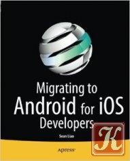 Книга Книга Migrating to Android for iOS Developers