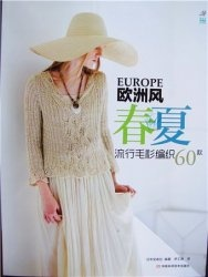 European style spring and summer fashion sweaters