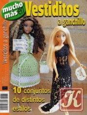 Книга Vestiditos a ganchillo №31, 2009