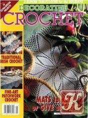 Книга Decorative Crochet №96 2003