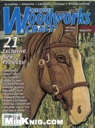 Журнал Creative Woodworks & Crafts №8 2003