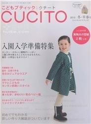 Журнал Cucito  2010.  Winter - Spring