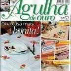 Журнал Agulha de Ouro Nº152