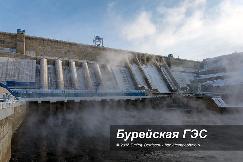 Бурейская ГЭС. Амурская область