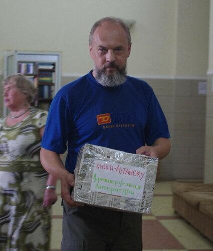 Книги от прихожан храма Святителей Московских