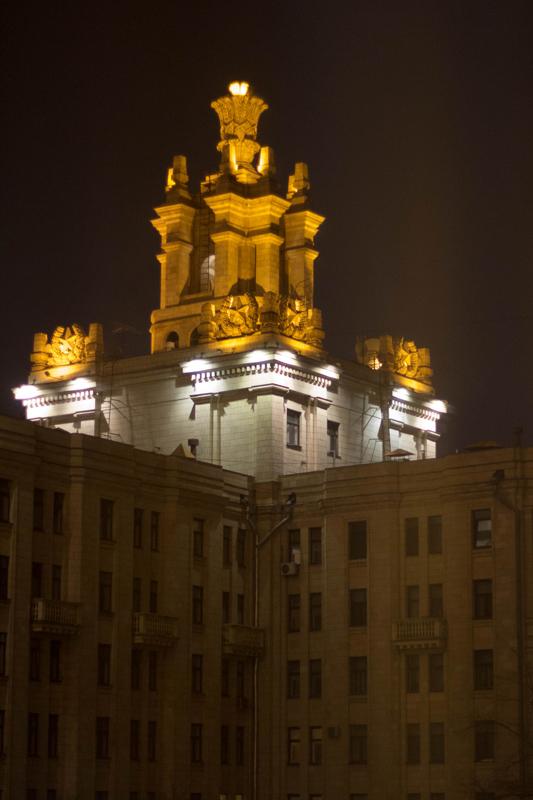 гостиница Украина в Москве