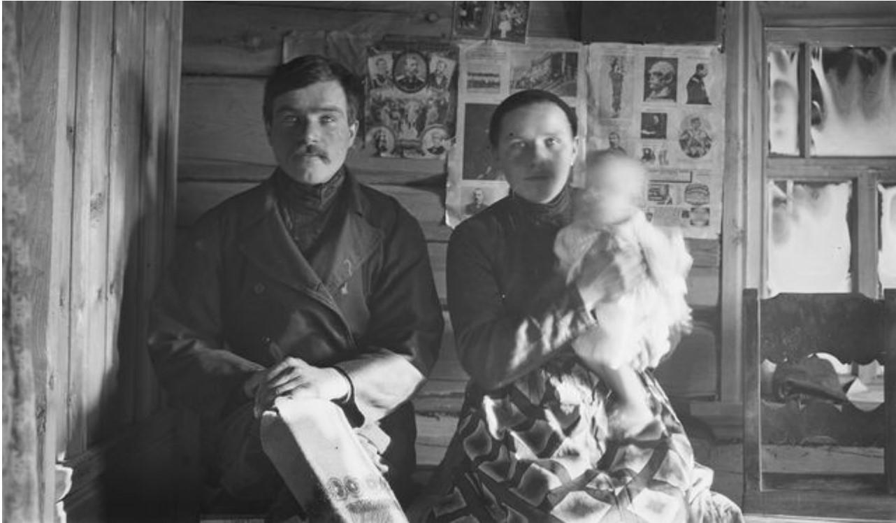 Маковское. Семья Иннокентия Бармина