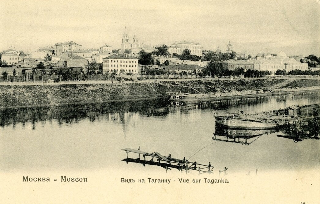 Вид на Таганку