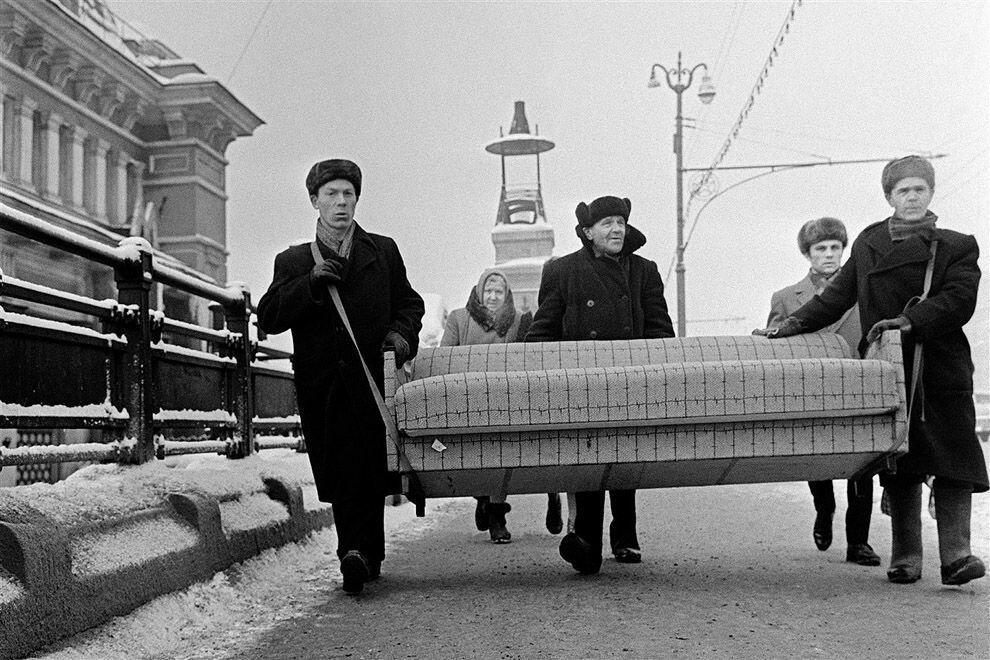 1964. Москва. С покупкой!