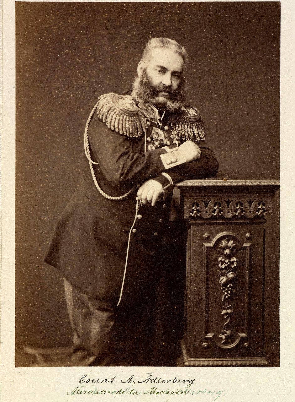 Граф Александр Владимирович А́длерберг 2-й (1818—1888) — русский генерал от инфантерии, министр Императорского Двора и уделов, канцлер российских Императорских и царских орденов.1874