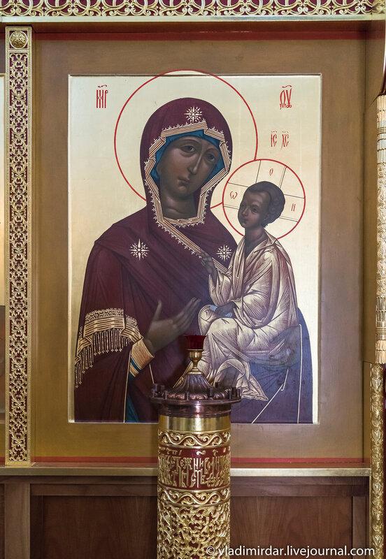 Иверская икона Болжьей Матери