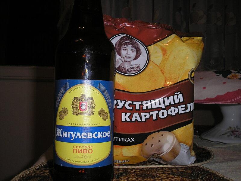 Как сварить жигулёвское пиво в домашних условиях