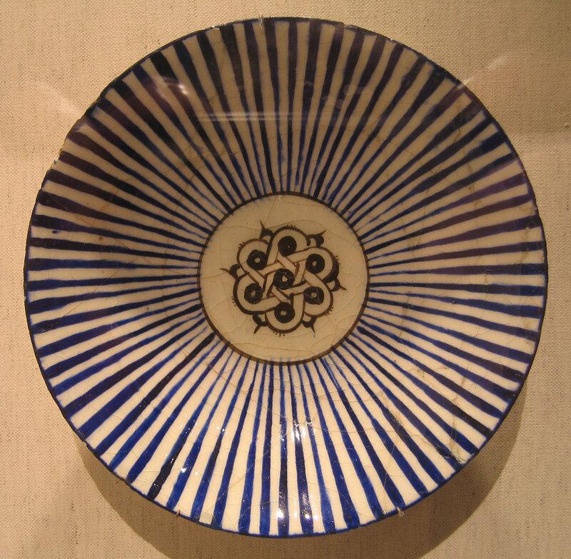 Блюдо из Ирана