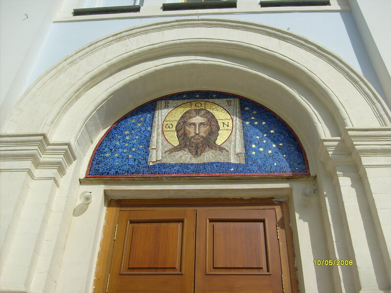 Спасо-Влахернский монастырь. Мозаика.JPG