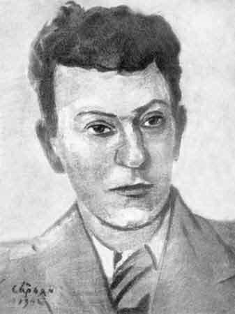 Портрет кисти армянского художника М. Сарьяна