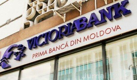 В крупнейшем банке Молдовы обновился Административный совет
