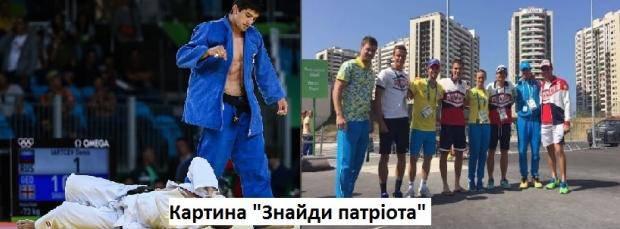 """""""Меня рвет на куски, что украинские спортсмены - это просто спортсмены, а не Граждане великой и непокоренной Украины"""", - Ирина Геращенко"""