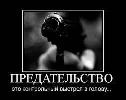 Крым показал, что у нас предателей больше, чем было когда-то во время Второй мировой, - Москаль