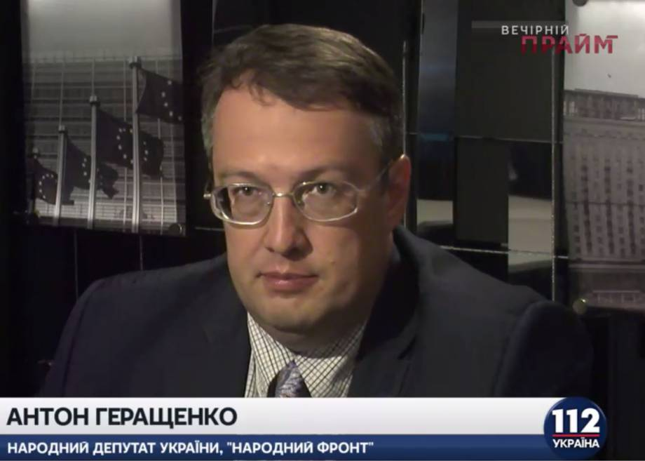 """Геращенко назвал экс-замглавы Нацполиции Паскала """"сыщиком от Бога"""""""