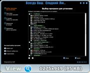Windows XP Professional SP3 Blue Moon (AHCI-RAID) DVD Февраль 2012 Final
