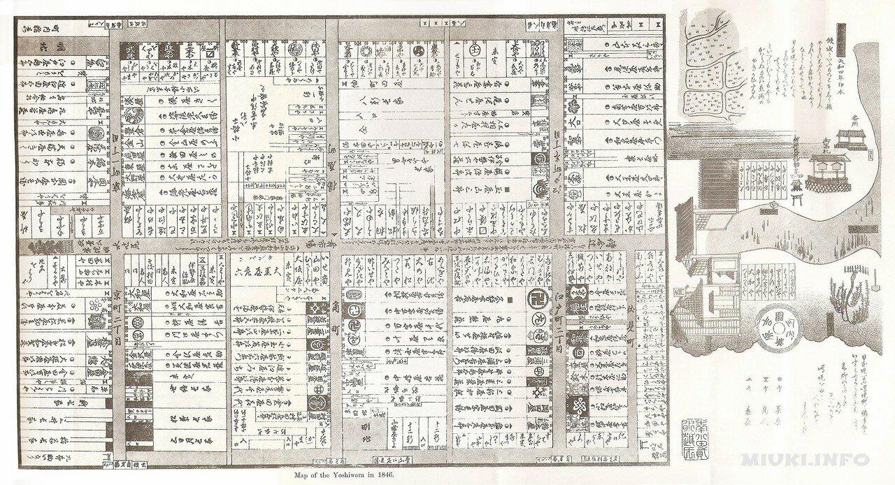 Карта Ёсивары в 1846 году