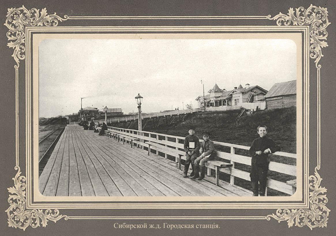 Фото омска на открытках