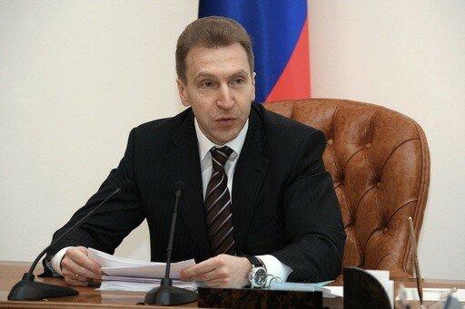 Заседание Совета при президенте РФ по развитию финансового рынка