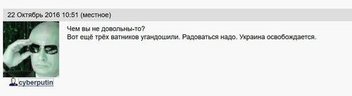 укроскот2.jpg