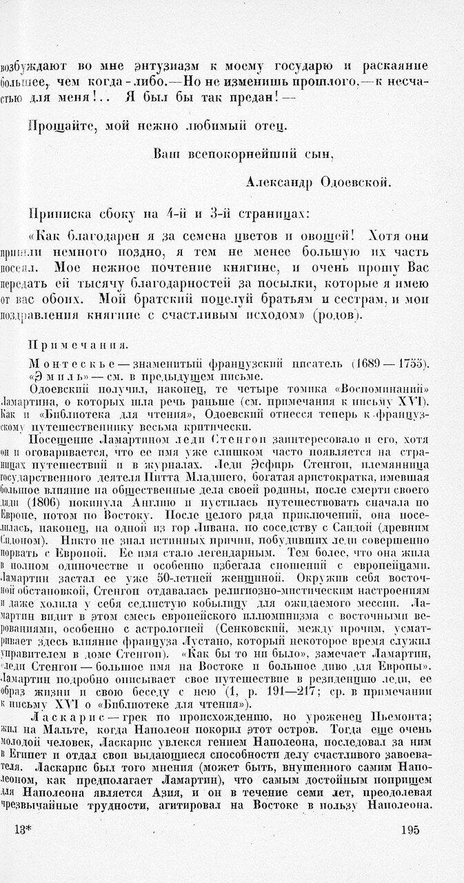 https://img-fotki.yandex.ru/get/31237/199368979.c9/0_219c9d_dc8ab1e6_XXXL.jpg
