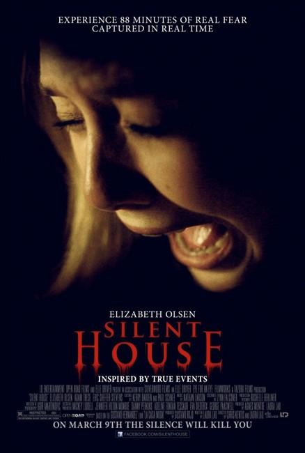 ����� ��� / Silent House (2011)