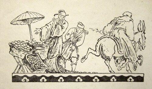 Цзао-хе - финиковая косточка. Сказки старого Сюня.