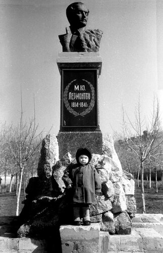 Фото В.Г. Шпильчина. 1950 год
