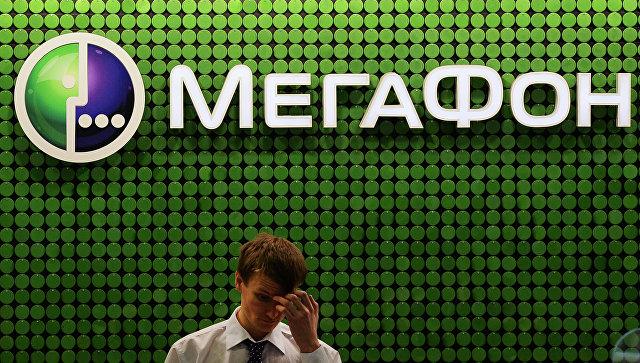 Нижегородское отделение МТС оштрафовали заспам на 100 000 руб.