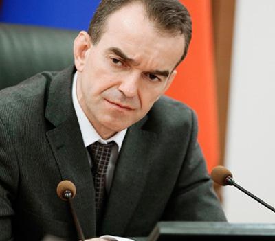 Кубань потратит напроведение инвестфорума вСочи около 100 млн руб.