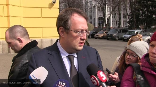 Геращенко поведал опрогрессе в изучении — Убийство Вороненкова