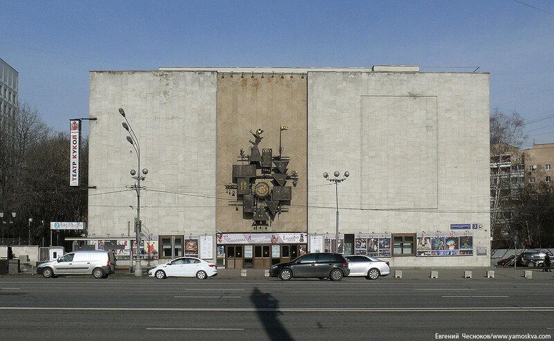 05. Театр кукол Образцова. 11.03.16.04..jpg