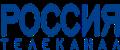 логотип телеканал Россия