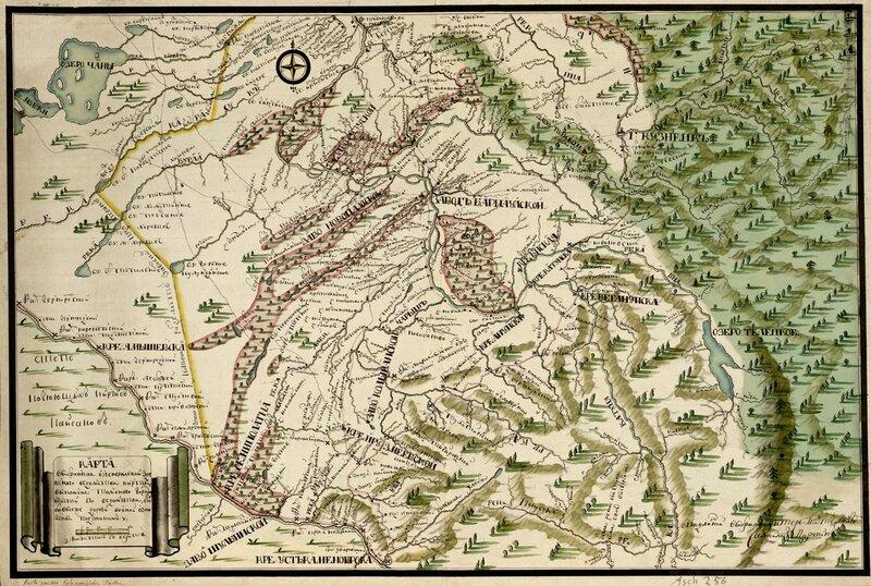Алтай 1734 г.
