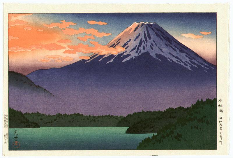 Tsuchiya_Koitsu-No_Series-Lake_Motosu-00028548-050801-F12.jpg
